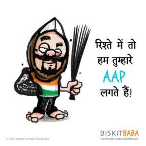 Biskit Baba - Rishte mein to hum tumhare AAP lagte hain