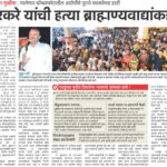 Karkare-Thackeray, I am fed up of this crap!