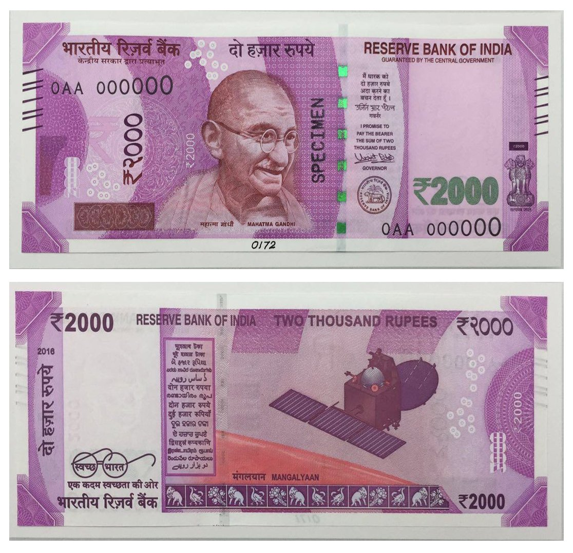 2000rs-note-new