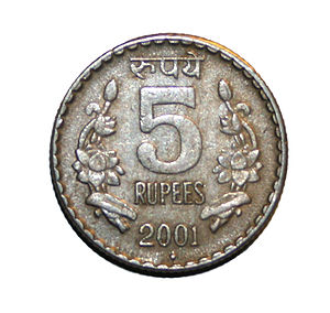A Five Rupees Coin