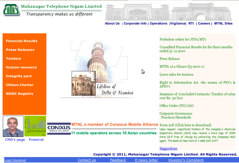 Mahanagar Telephone Nigam Limited website