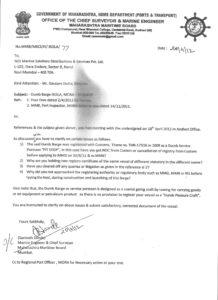 Maharashtra Maritime Board notice to ISOLA