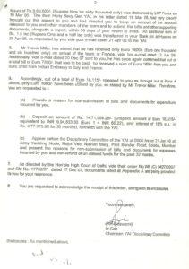 YAI disciplinary2