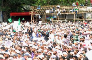 Muslims protest Assam riots at Azad Maidan