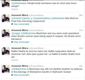 Congress Politician Amaresh Misra makes rape threats and death threats on Twitter