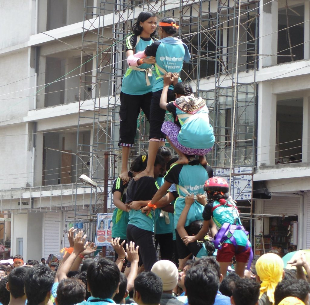 Girls Dahi Handi