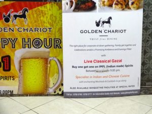6 Golden Chariot -- Happy hour and live ghazal