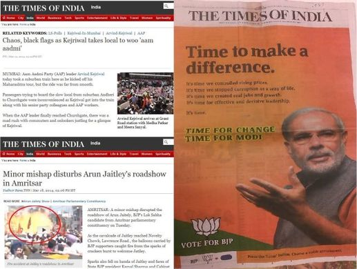Biased news reporting in Times of India
