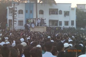 Crowd amassed at AIMIM rally in Pune