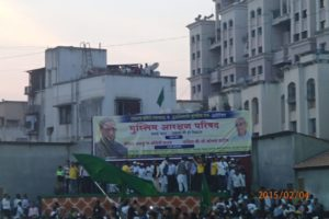 Crowd at AIMIM rally in Pune