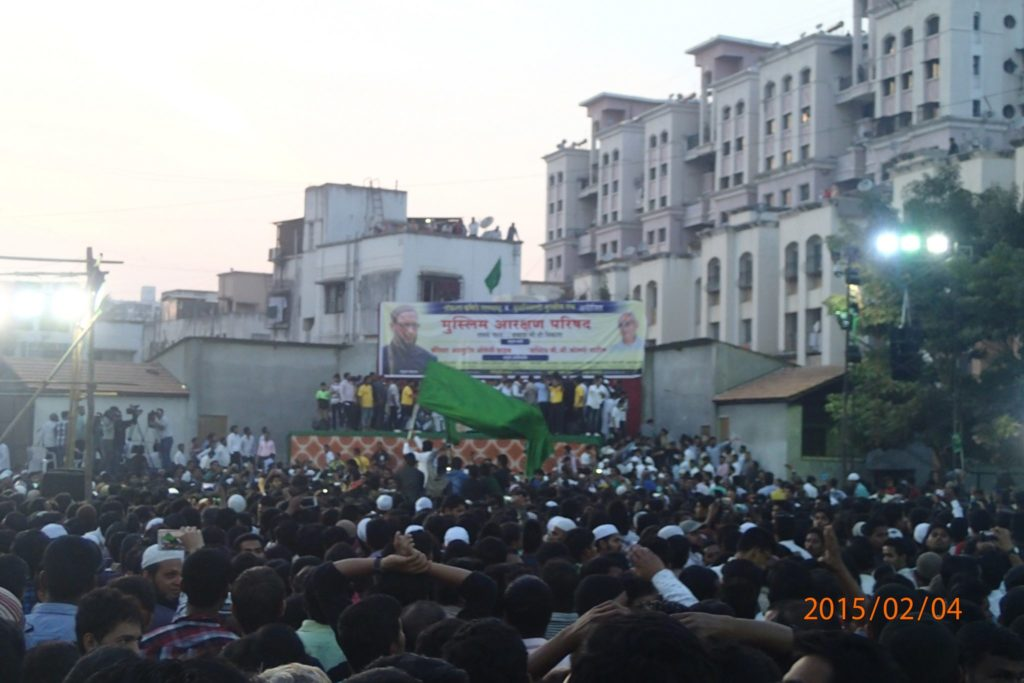 AIMIM rally in Pune demanding 5 per cent reservations