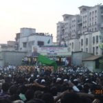 All India Majlis-e-Ittehad-ul Muslimeen (AIMIM) rally in Pune