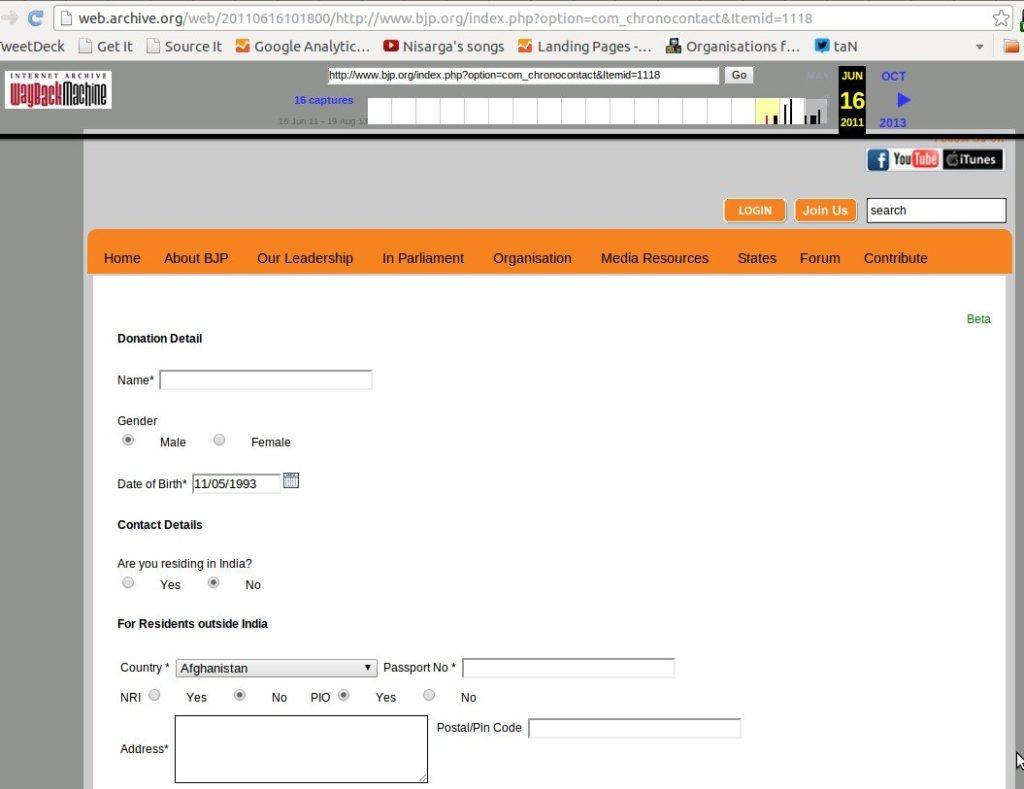 sonation form on BJP website shows Afghanistan as first choice