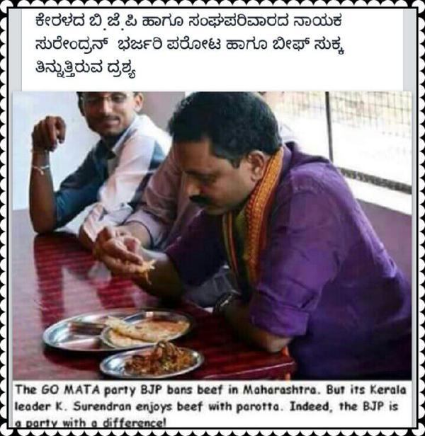 Kerala BJP leader Surendran enjoying parotta and beef