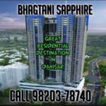 Best options available to investors and home buyers in Bhagtani Sapphire, Jaycee Group, Dahisar East, Project is to approach NCDRC.