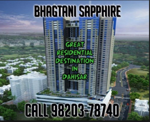 Best options available to investors and home buyers in Bhagtani Sapphire, Jaycee Group, Dahisar East, Project is to approach NCDRC. 1