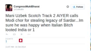 CongressMuktBharat on Twitter   Mani Uzbek Scotch Track 2 AIYER calls Modi chor for stealing legacy of Sardar