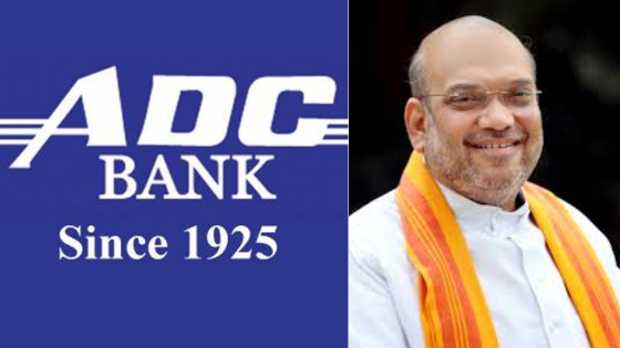 Amit Shah director of Co-op bank with highest amount of demonetised notes among DCCBs, finds RTI reply 2