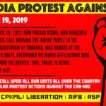 All india protest against Citizenship Amendment Bill 2