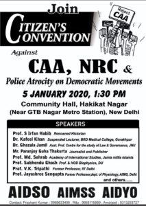 Citizen's Convention against CAA NRC #Delhi