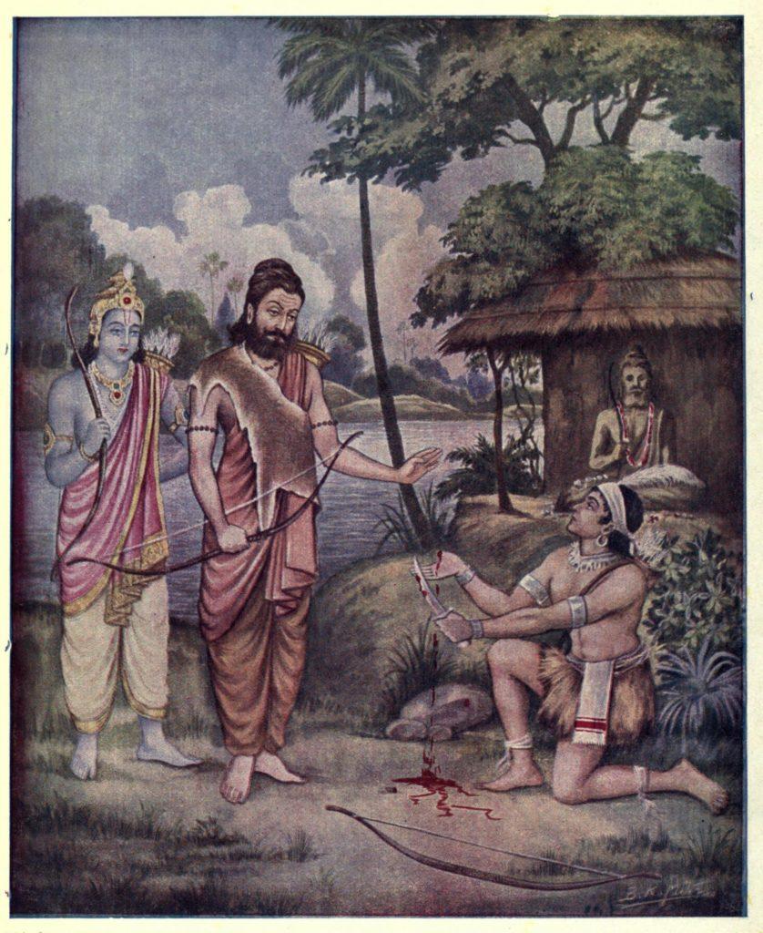 Ekalavya's Guru Dakshina