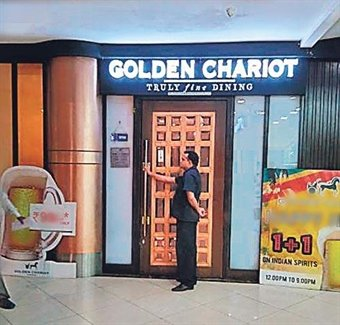 Golden Chariot Restaurant