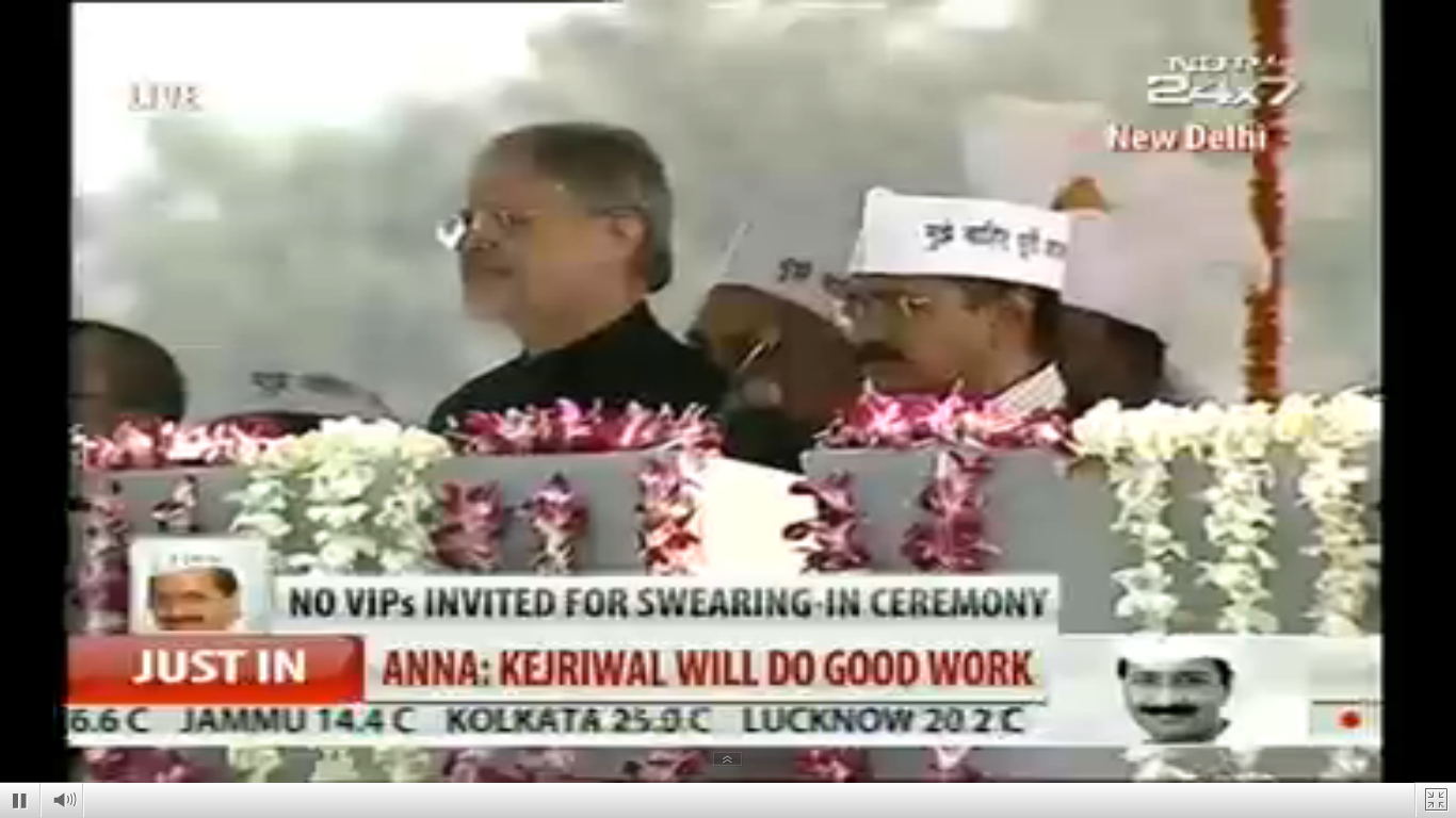 Kejriwal-swearing-in-anthem