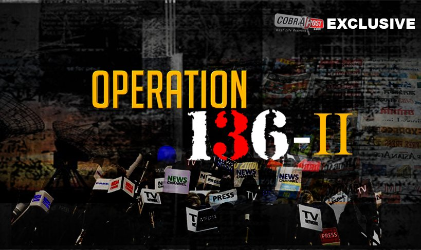 Cobrapost Press Release: Operation 136: Part II 1