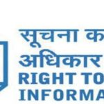 Filing effective RTI applications under the Right to Information Act.