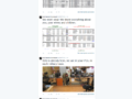 U.S. Central Command @CENTCOM Twitter hacked