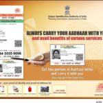 Pension held hostage by Aadhaar