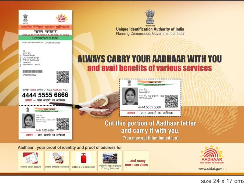 Linking of benefits to Aadhaar card