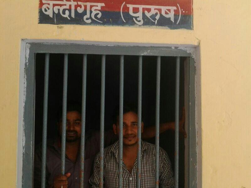 AAP volunteers in Amethi jail