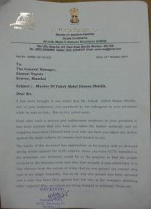AIMIM Memorandum to the General Manager of Toyota