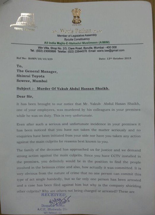 AIMIM Memorandum to the General Manager of Toyota