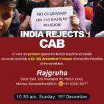 Protest against CAB before Babasaheb Ambedkar's house #Mumbai 1