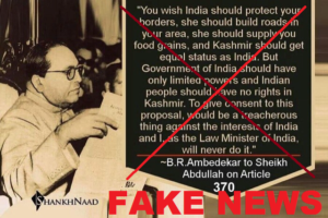 Article 370 and Ambedkar: A #factcheck