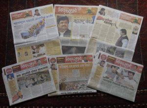 Ashok Chavan - paid news