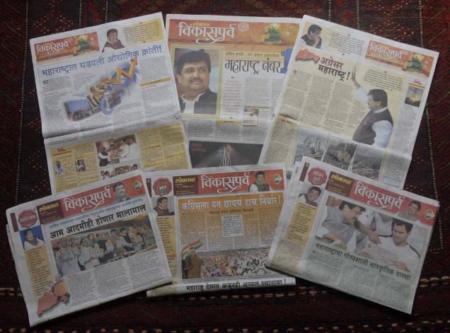 Ashok Chavan - paid news