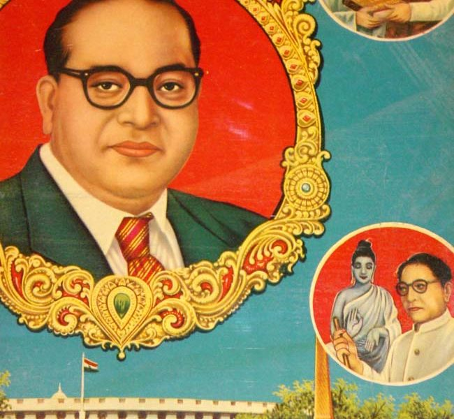 Babasaheb Ambedkar poster from the 1950s.