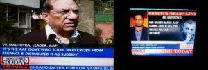 BJP leaders passed off as AAP on Headlines Today