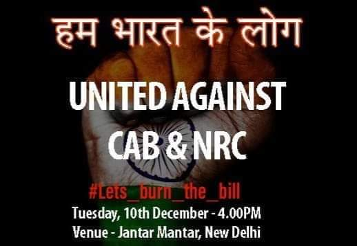 United Against CAB and NRC #Lets_Burn_The_Bill 2