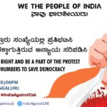 India Against CAB #Banglore #Bengaluru 6