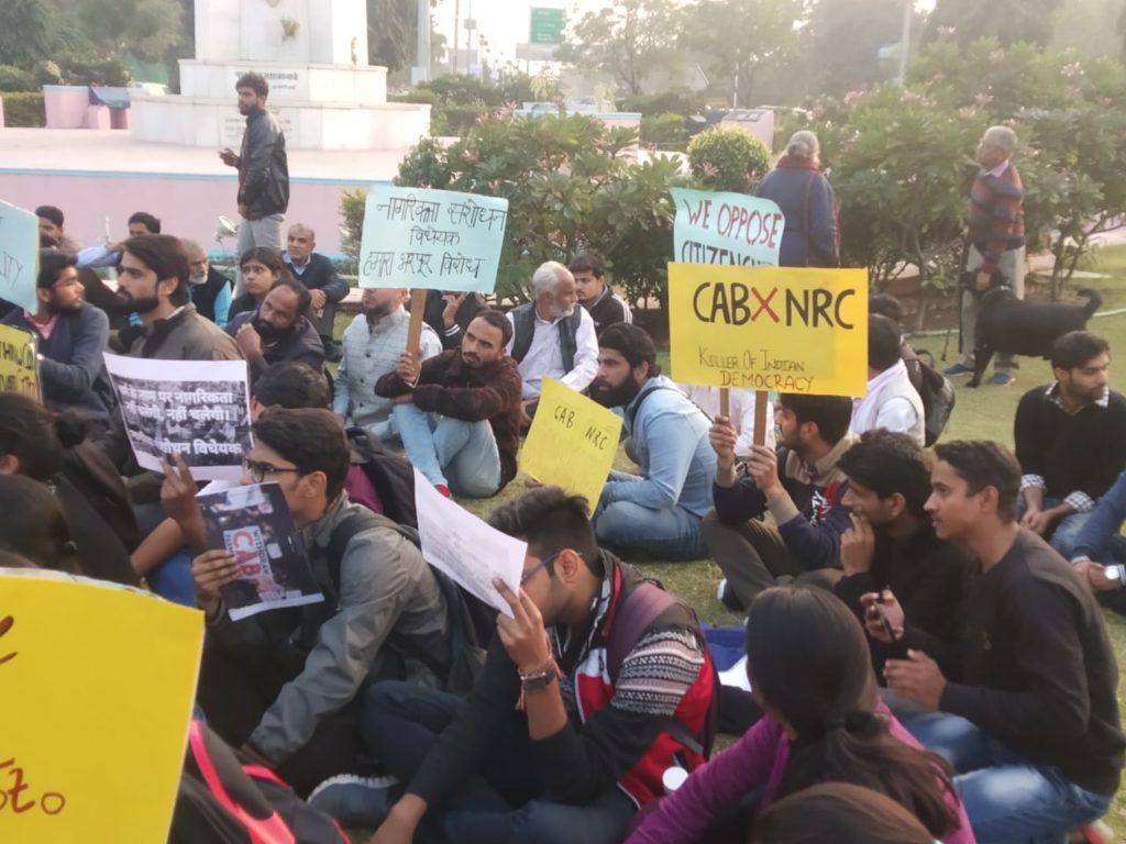 Human Rights Day observed on the streets of Jaipur protesting CAB and NRC 18