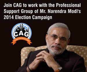 cag support modi