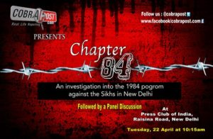 Cobrapost investigation of police complicity in 1984 anti-Sikh riots #Chapter84