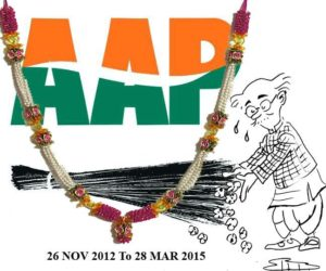 Designer revokes copyright on Aam Aadmi Party logo and resigns