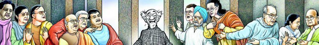 Aam Janata | Satyameva Jayate 1