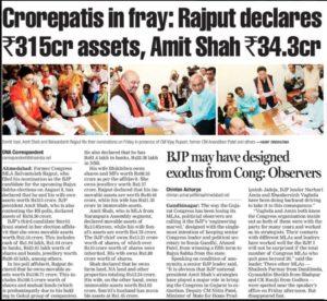 dna-bjp-politicians-assets