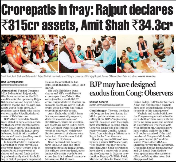 Reports of suspicious growth in assets of Gujarat politicians removed from news sites 3